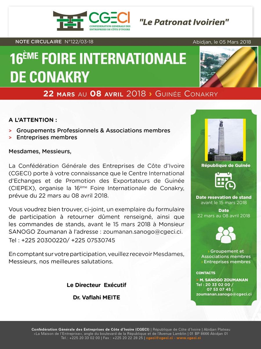 16ème Foire Internationale de Conakry