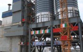 Gouvernance économique: La Côte d'Ivoire va élaborer une politique nationale de l'investissement avec l'appui du CNUCED