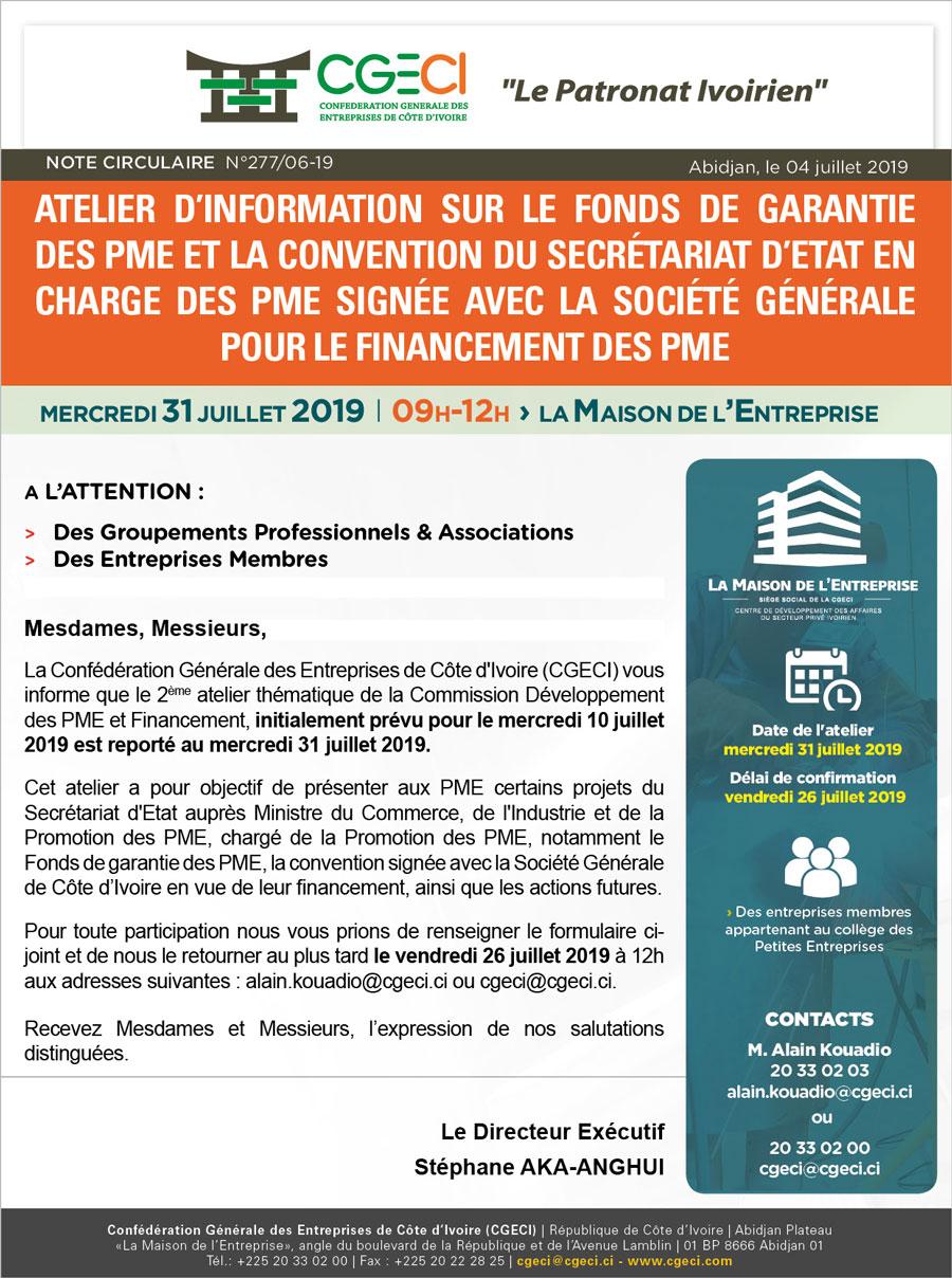 2ème atelier thématique de la Commission Développement des PME et Financement