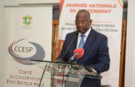 Journée nationale du partenariat État-secteur privé: Les travaux préparatoires de la 5e édition lancés